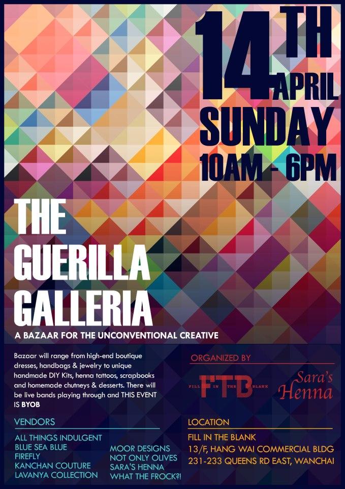 Guerilla Galleria